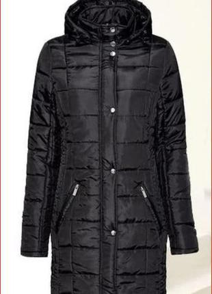 Демисезонная стеганая куртка плащ