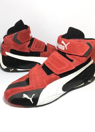 Демисезонные кожаные кроссовки puma