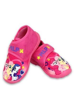 Тапочки для девочки little pony