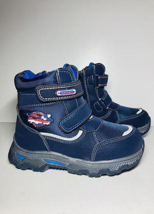 Зимние ботинки на мальчика синие на овчине термо сапоги 27 - 32 размер