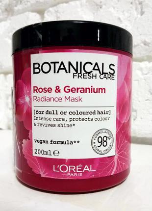 Потрясная маска для окрашенных волос botanicals fresh care роза и герань + подарок