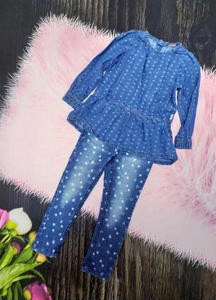 Комплект джинсовый для девочки джеггинсы