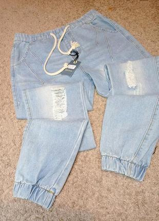 Джинсы джинсовки осенние весенние