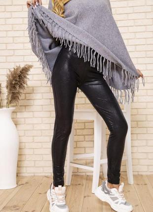 Женские черные лосины(0711)
