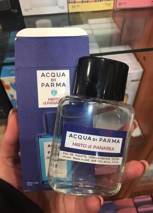 Парфюмерия на французких маслах parma blu mediterraneo mirto di panarea 60 мл