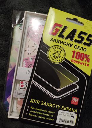 2чехла + стекло iphone 6plus /6s plus