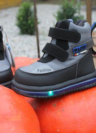 Зимние ботинки мигалки на овчине 2022