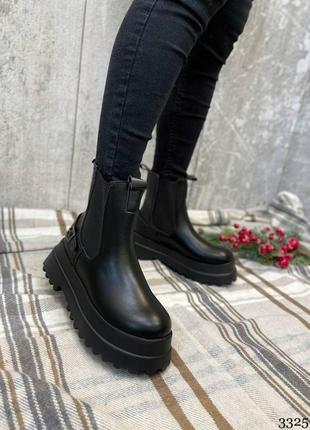 Ботинки челси❤