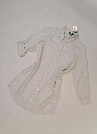 Удлинённая рубашка осень