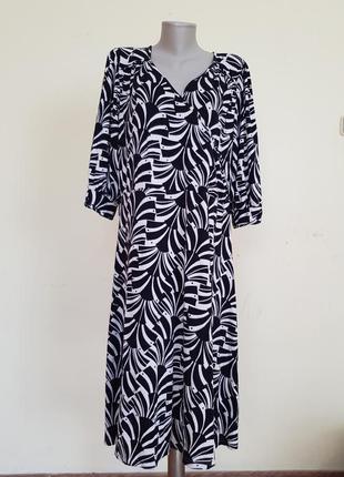 Красивое трикотажное базовое платье savoir