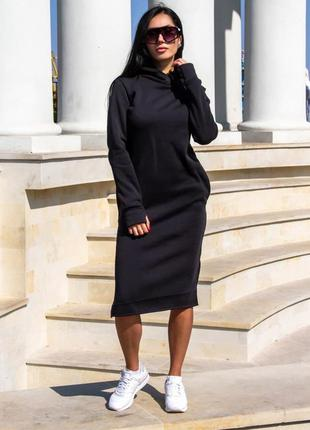 Тёплое платье ❤️