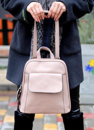 Женская сумка-рюкзак  цвет мокко эко-кожа