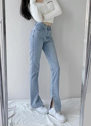 Штаны джинсовые с разрезом изнутри