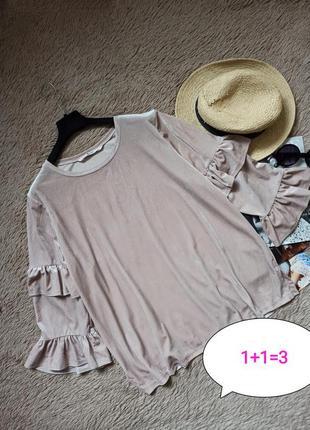 Шикарная бархатная блузка с воланами на рукавах/блуза/кофточка