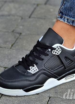 Кроссовки женские черные - кросівки жіночі чорні