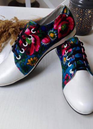 Кеды, туфли в украинском стиле, натуральная кожа