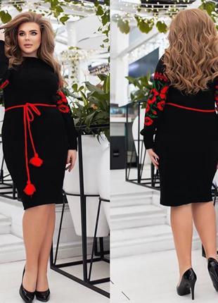 Новинка 🔥🔥🔥💣💣💣 платье любава❤️ plus size