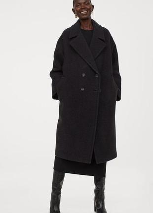 Культовое пальто h&m 2021 💣