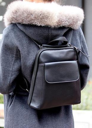 Городская черная женская сумка-рюкзак трансформер длинный ремешок регулируется   к. 77023