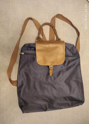Рюкзак-сумка.