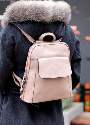 Городская бежевая женская сумка-рюкзак трансформер длинный ремешок регулируется   к. 77024