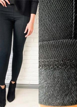 Лосины леггинсы на флисе джинс бенгалин- норма  и батал