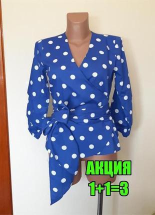 💥1+1=3 стильная яркая синяя блуза в горох primark, размер 46 - 48