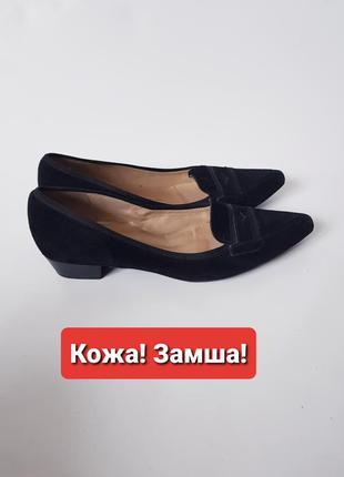 Замшевые туфли на низком каблуке черные лодочки peter kaiser германия!