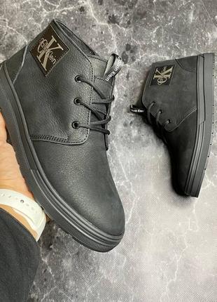Ботинки зимние мужские кожаные на меху