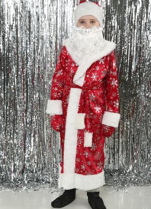 Детский маскарадный новогодний костюм деда мороза санты клауса +борода