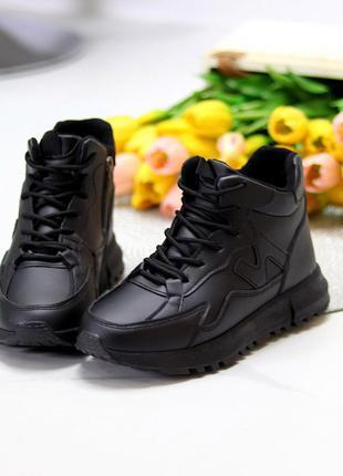 Спортивные черные женские ботинки кроссовки на молнии осень-зима 2021 размеры 36-41 к. 11769