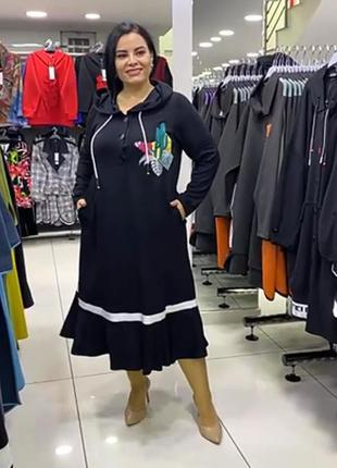 Платье большого размера про-во турция.
