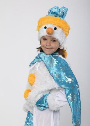 Детский маскарадный новогодний костюм снеговик снеговичок снігова баба + шарфик