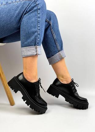 Туфли броги натуральная кожа чёрные женские