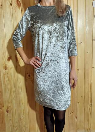 Невероятное бархатное велюровое серое платье серебристое блестящее
