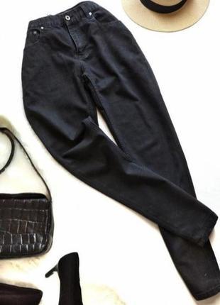Черно серые джинсы скини высокая посадка базовые  размер 32