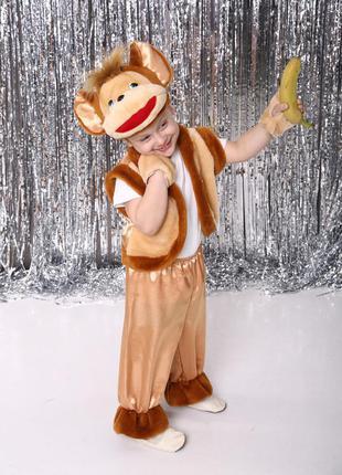 Детский маскарадный костюм обезьянка мавпа мавпеня обезьяна для мальчика