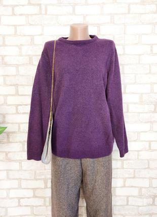 "Фирменный paco gil мега тёплый свитер со 100 % шерсти в цвете ""баклажан"", размер хл"