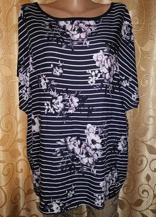 🌷🌷🌷красивая женская майка, блузка 22 размер tu🌷🌷🌷