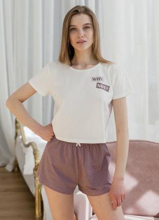 Комплект пижама двойка