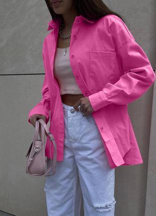 Розовая хлопковая рубашка. оверсайз. распродажа