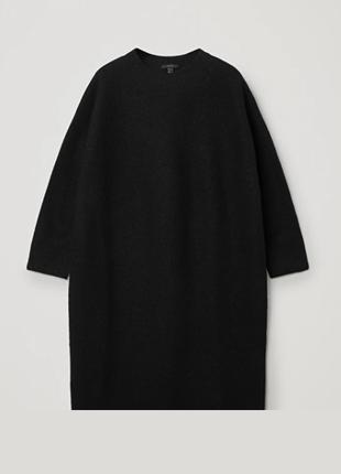Платье туничка cos 100% шерсть рукав 3/4 / большая распродажа!
