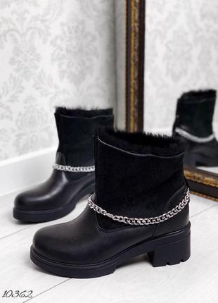 10362 зимние кожаные ботинки