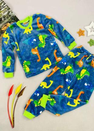 Махровая пижама/домашний костюм