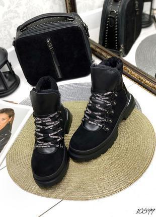 10599 ботинки зимние