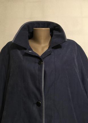 Распродажа больших размеров!  куртка  утепленная