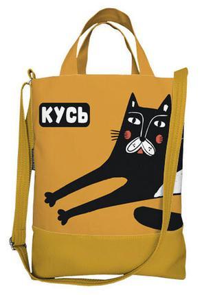 Городская сумка city кусь