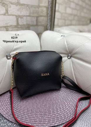 Женская сумка-клатч через плечо