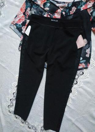 Зауженные брюки с ласпасами