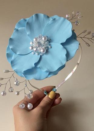 Обруч с цветком, голубой цветок, ободок с цветком